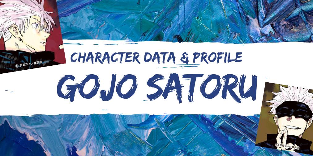 character data & profile Gojo Satoru