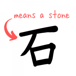 means a stone