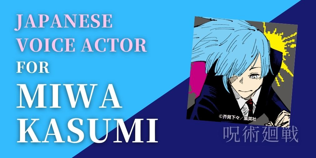 japanese voice actor for miwa kasumi