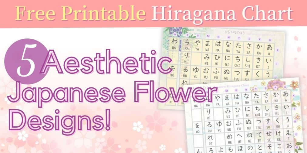 free printable hiragana chart, 5 aesthetic japanese flower designs!