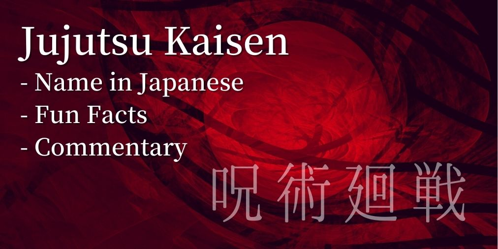 jujutsu kaisen, name in japanese, fun facts, commentary