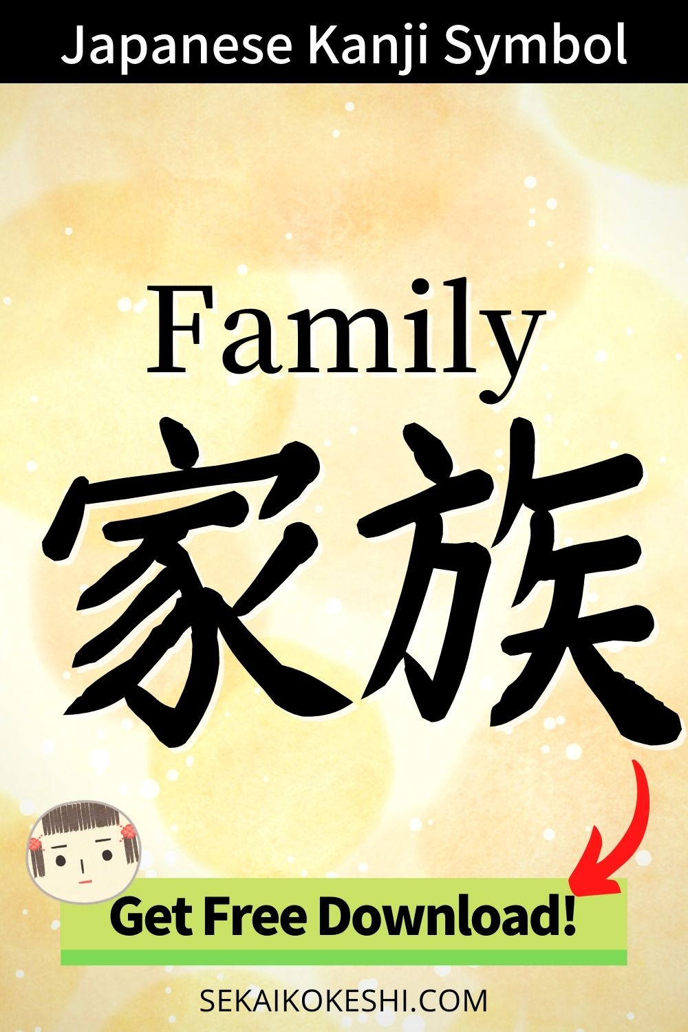 japanese kanji symbol, family, get free download!