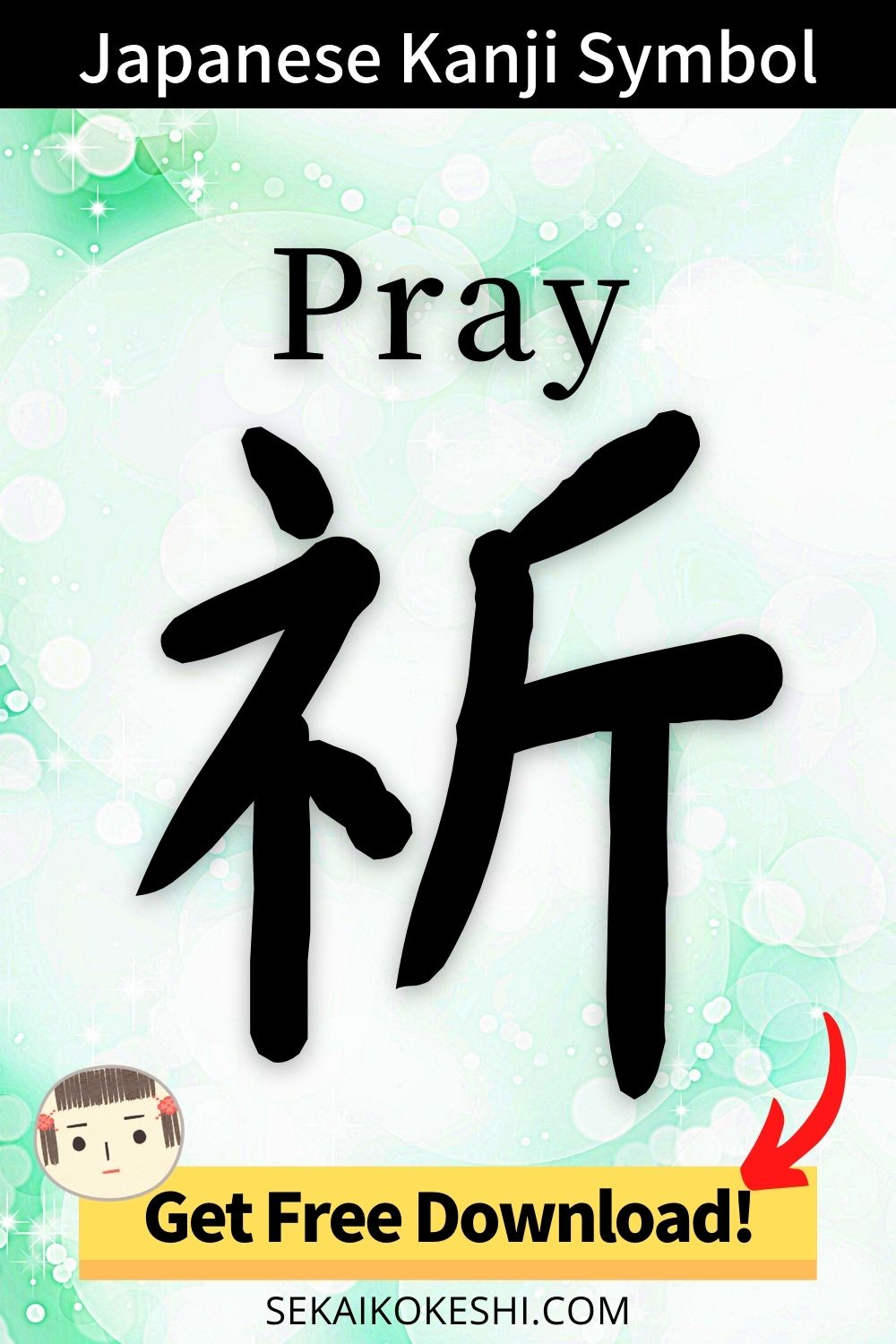 japanese kanji symbol, pray, get free download!