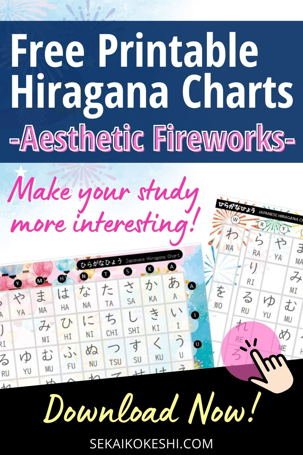 free prntable hiragana charts, aesthetic fireworks, make your study more interesting! download now! sekaikokeshi.com
